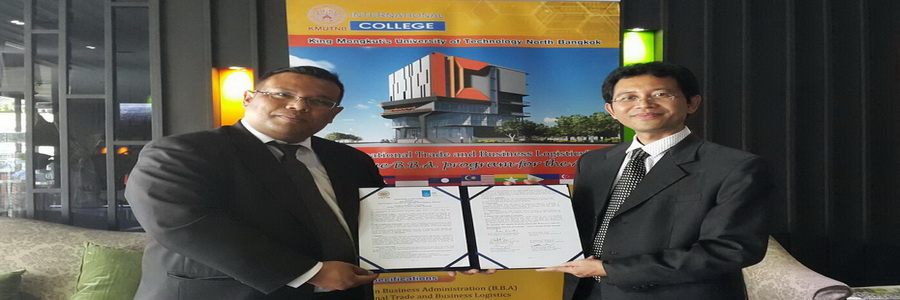 MOU with Institut Teknologi Sepuluh Nopember, Indonesia