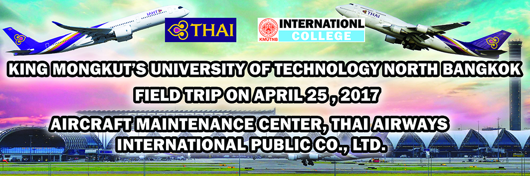Field Trip : Aircraft Maintenance Center, Thai Airways