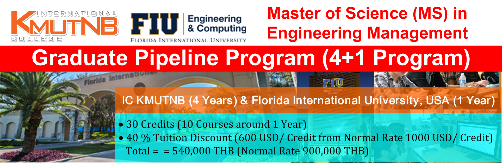 Graduate Pipeline Program (4+1 Program)